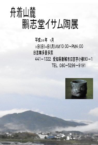 b0208981_12275735.jpg