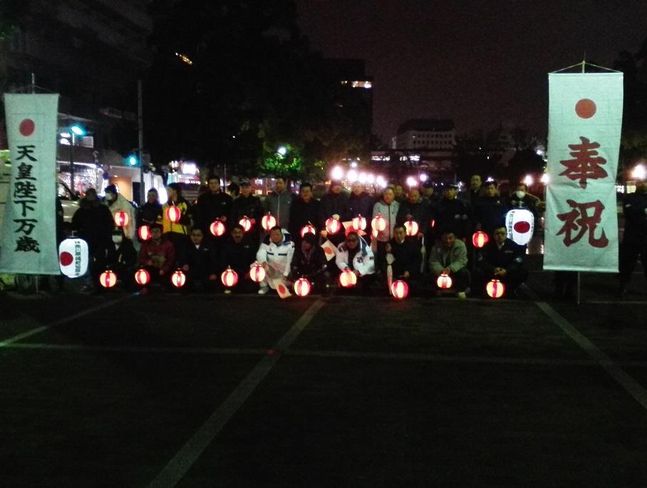 平成廿七年 十二月廿三日 天長節奉祝日乃丸大行進參加 於横濱市内_a0165993_22272714.jpg