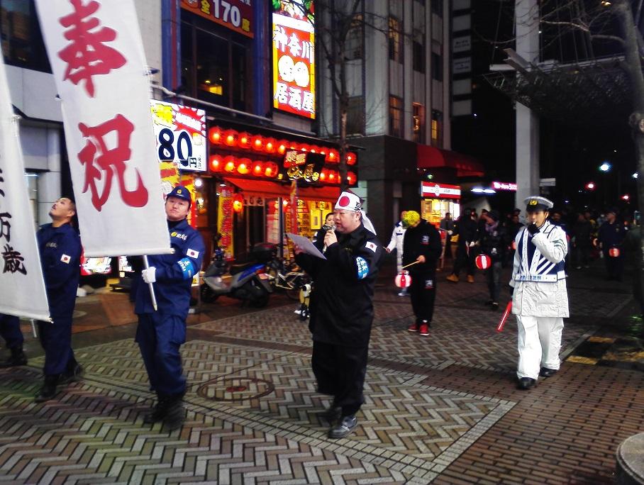 平成廿七年 十二月廿三日 天長節奉祝日乃丸大行進參加 於横濱市内_a0165993_22273556.jpg