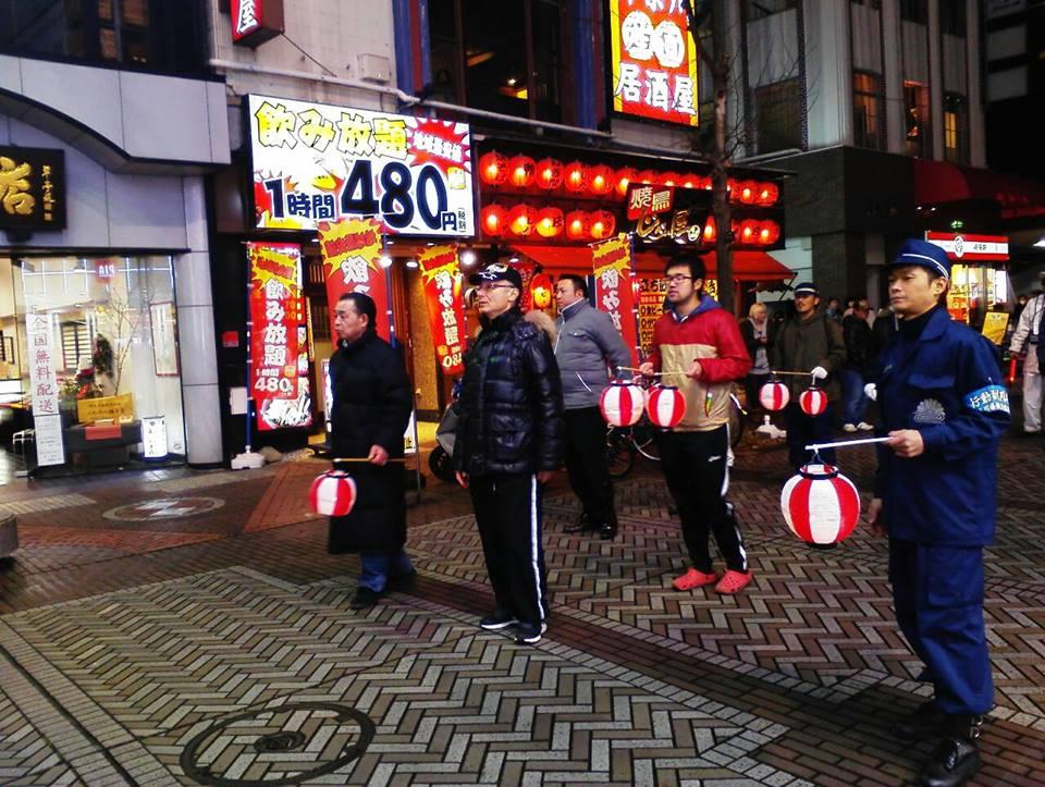 平成廿七年 十二月廿三日 天長節奉祝日乃丸大行進參加 於横濱市内_a0165993_22275142.jpg