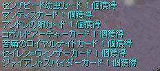 f0149798_21104901.jpg