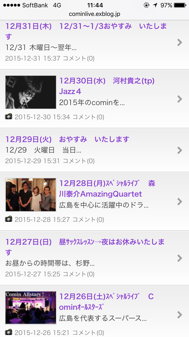 Jazzlive comin 広島 薬研堀   本日26日のライブ!_b0115606_11455109.png
