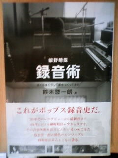 オススメ・ニューリリース新入荷 12/26_b0125413_2282983.jpg