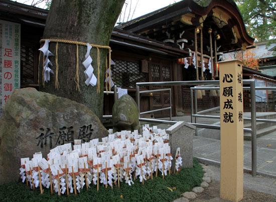 正月準備 護王神社_e0048413_17145033.jpg