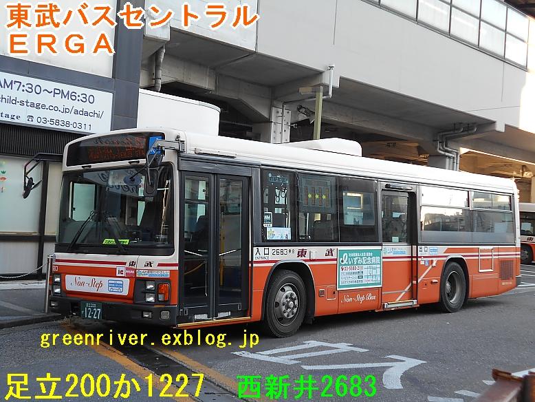 東武バスセントラル 2683_e0004218_20145151.jpg