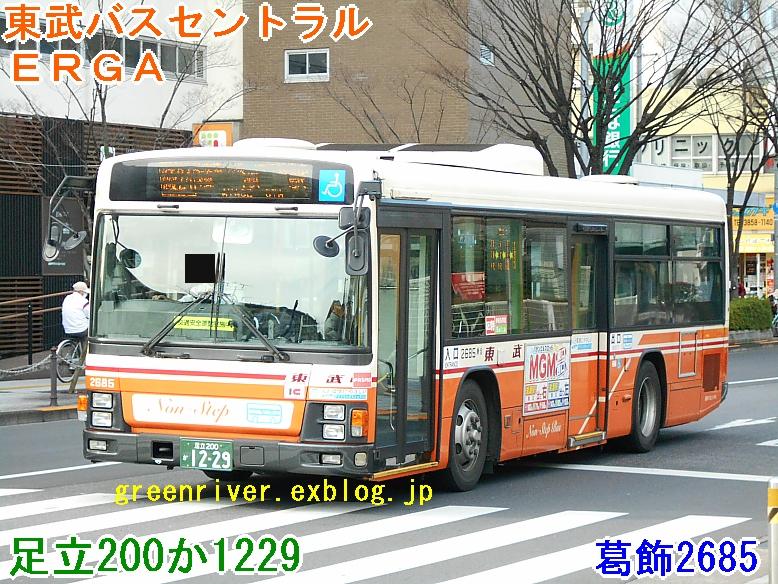 東武バスセントラル 2685_e0004218_20171845.jpg
