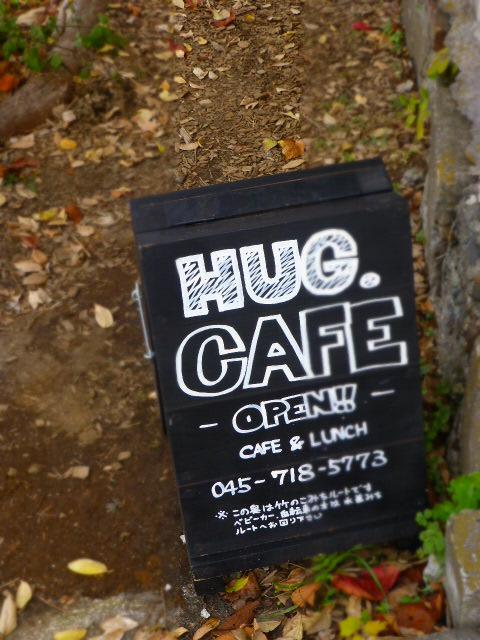 HUG CAFE_e0237625_044166.jpg