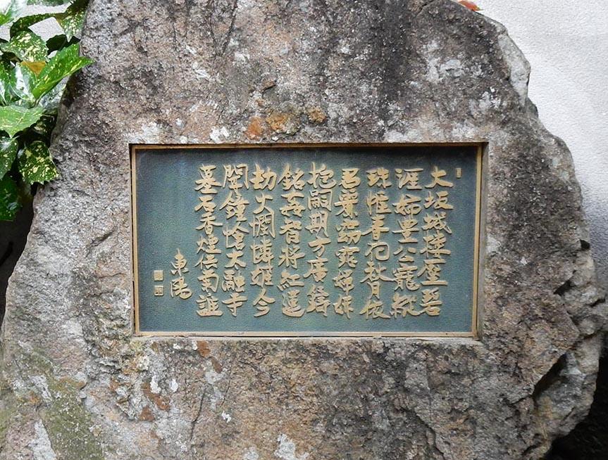 大坂の陣400年記念ゆかりの地めぐり その39 ~淀殿の墓(太融寺)~_e0158128_1821974.jpg