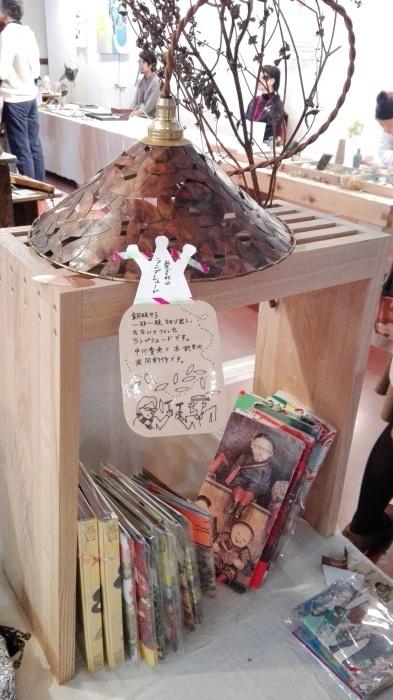 THE GIFT BOX2015に出店レポ&明日の出店のお知らせ_e0155231_15130294.jpg
