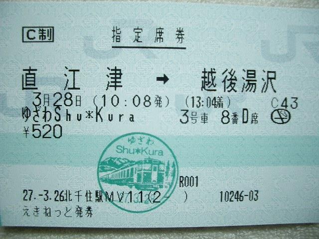b0283432_2056517.jpg