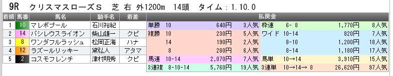 c0030536_17585830.jpg