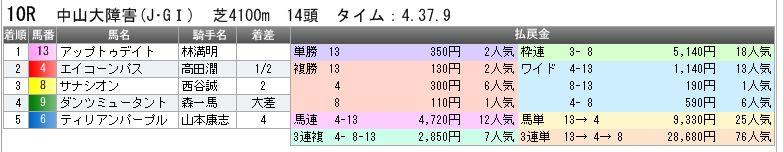 c0030536_17592530.jpg