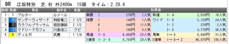 c0030536_1812248.jpg