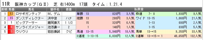 c0030536_1822295.jpg