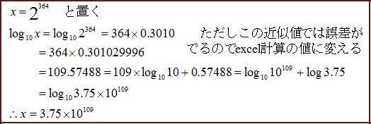 b0036638_20193538.jpg