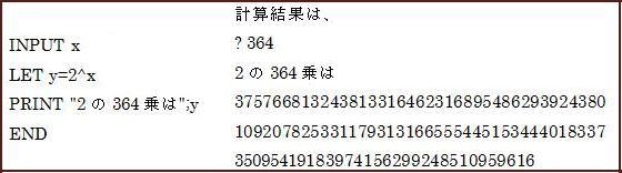 b0036638_201962.jpg