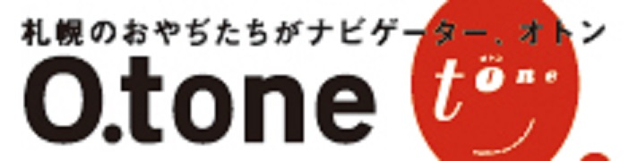 【日本酒】屋守 純米中取り 無調整生酒 八反錦 限定 新酒27BY_e0173738_1051436.jpg