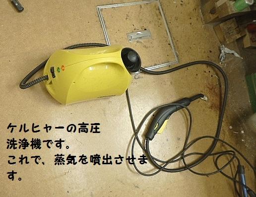 d0063853_14405063.jpg