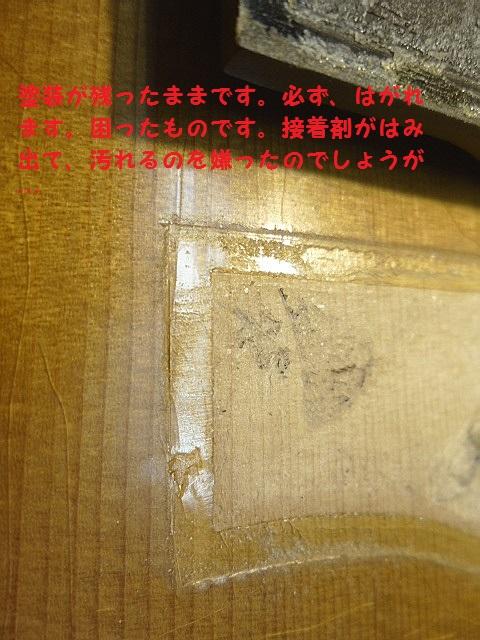 d0063853_15305425.jpg