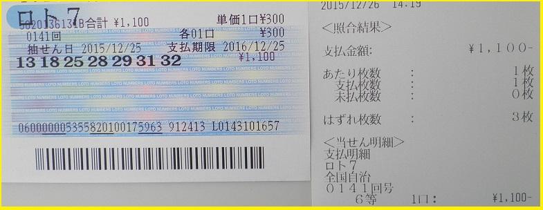 f0070359_1945211.jpg