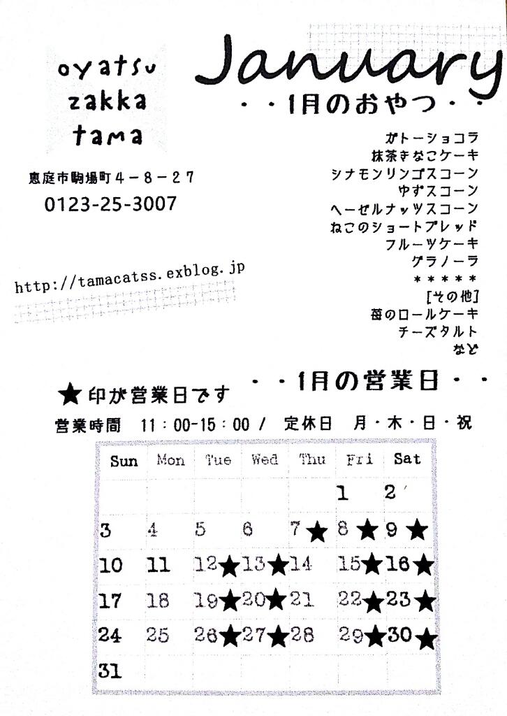 e0241760_21452822.jpg