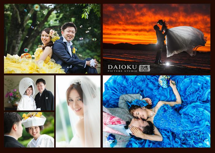 結婚式の前撮り タラサ志摩にて_c0224169_15445829.jpg