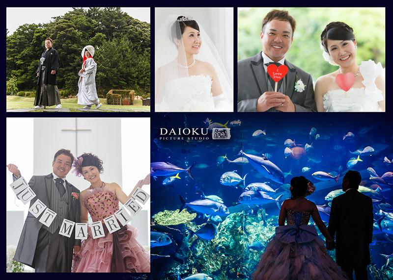 結婚式の前撮り 鳥羽国際ホテルにて_c0224169_17451085.jpg