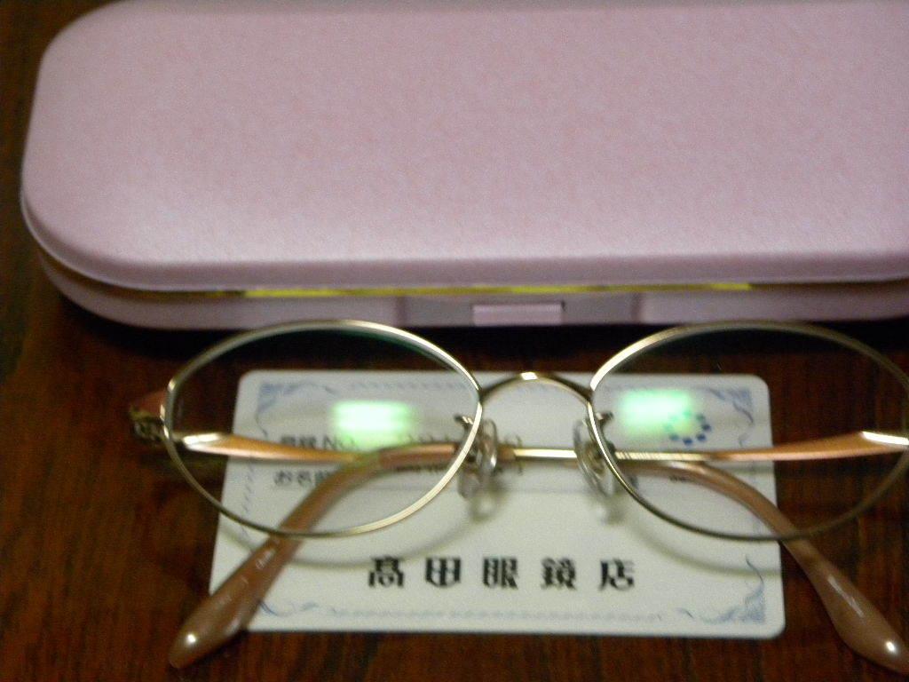 眼鏡を作りました_c0162773_12443025.jpg