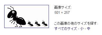b0078675_13411657.jpg