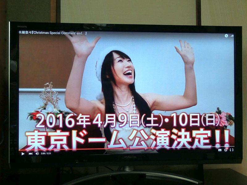 b0048879_16212647.jpg