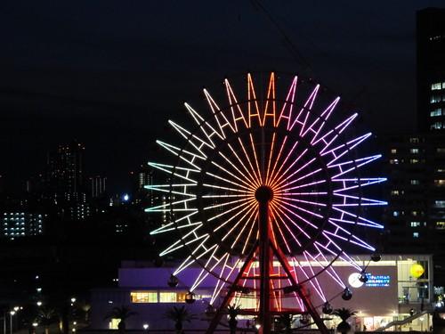 ニューオータニイン横浜プレミアムの朝食_c0075701_943369.jpg