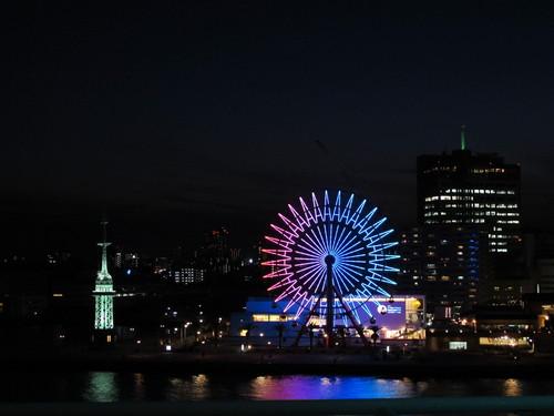 ニューオータニイン横浜プレミアムの朝食_c0075701_943974.jpg