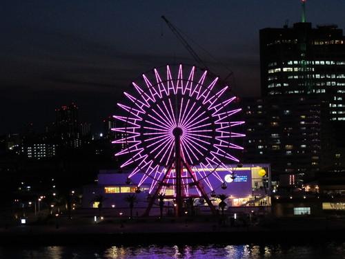 ニューオータニイン横浜プレミアムの朝食_c0075701_944725.jpg