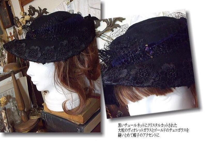 限定発売☆貴婦人の羽根帽子!!_c0245201_18104666.jpg
