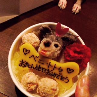 ベニ・トトゥお誕生日会と沖縄な夜。_a0050302_23551843.jpg