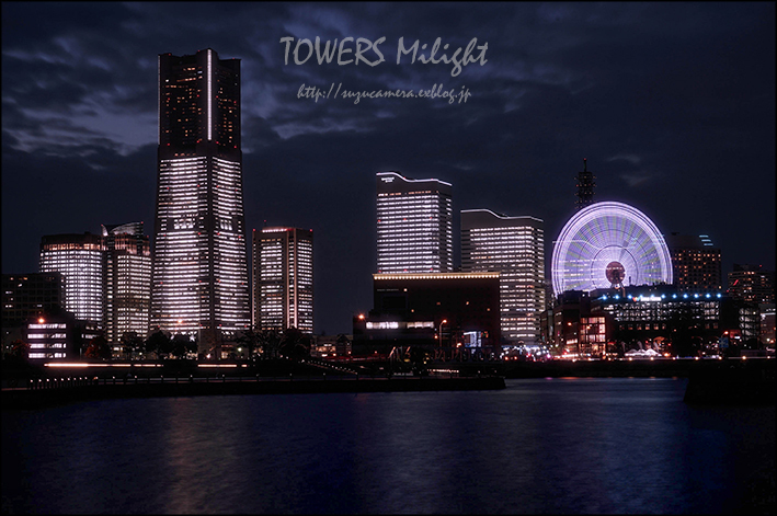 TOWERS Milight 2015_f0100215_00322759.jpg