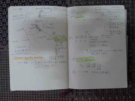 notebook _b0074416_10114286.jpg