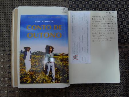 notebook _b0074416_10283398.jpg