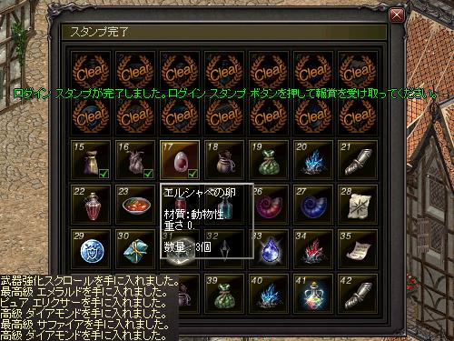 b0056117_04110180.jpg