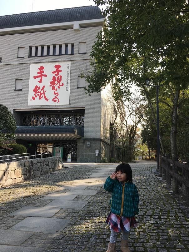 公園で_e0028417_2050840.jpg