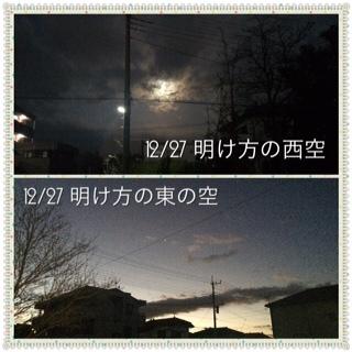 f0332332_21374756.jpg