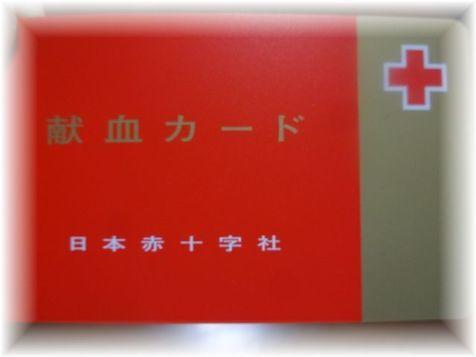 f0142733_21041691.jpg