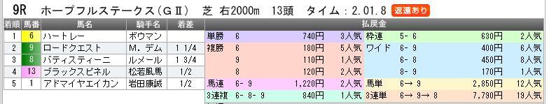 c0030536_2051319.jpg