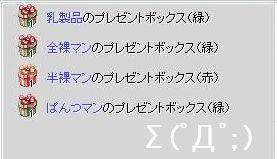 e0077749_168209.jpg