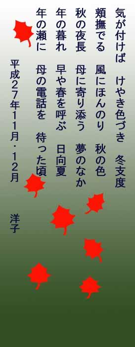 d0011955_1558342.jpg