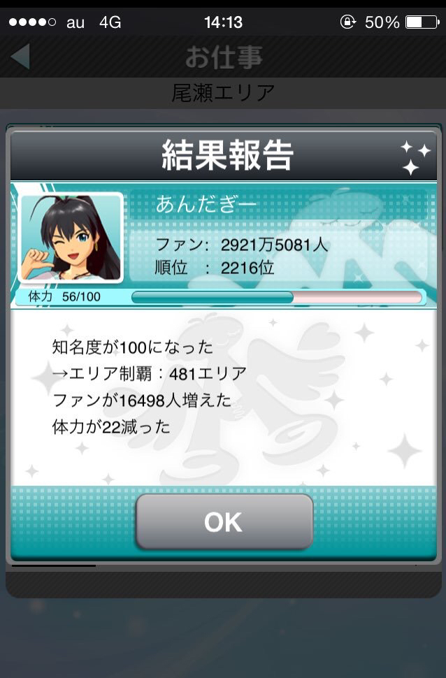 c0105957_18204481.jpg