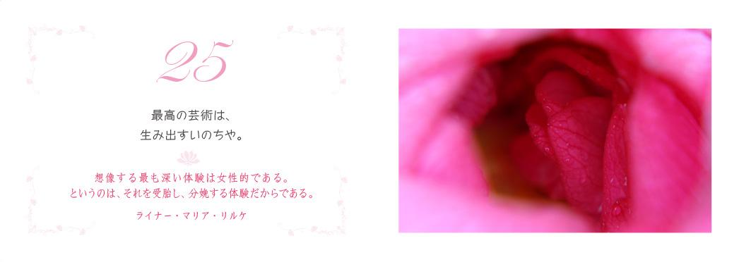 f0355165_13503914.jpg