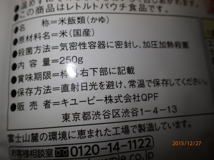 c0349574_20112247.jpg