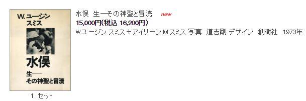 b0078675_14271746.jpg