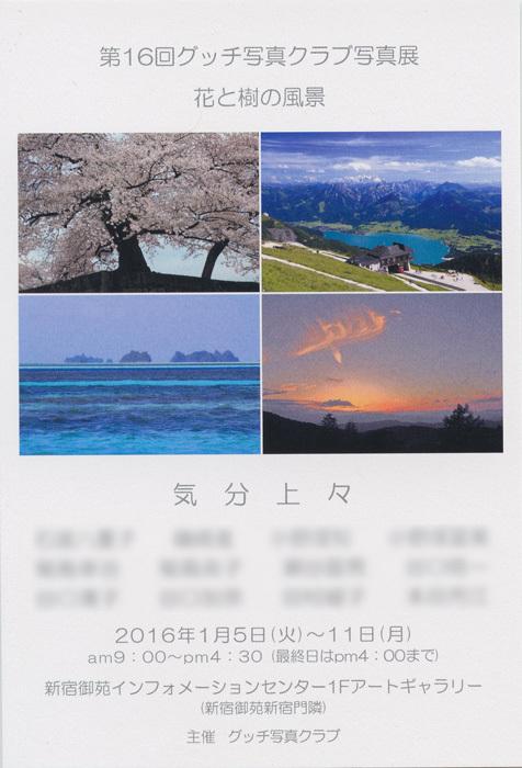 f0326278_21123401.jpg